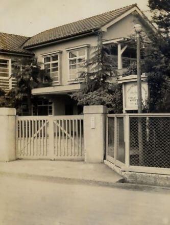 昭和27年12月 社会福祉法人育秀会の設置認可 乳児院開設(乳児20~30名)