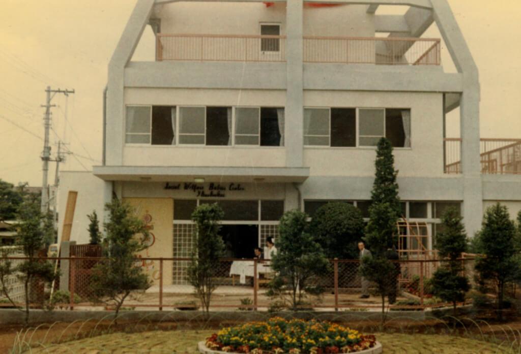 昭和42年4月 耐震耐火鉄筋コンクリートで乳児院を新築(定員を70名へ拡充)